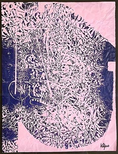 Ladislas KIJNO - Pittura - Composition