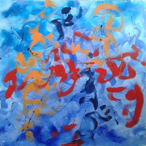 Marie Edmée SEGUIN - Painting - Les acrobates
