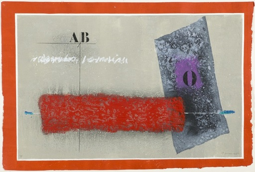 James COIGNARD - Grabado - Perturbation in O
