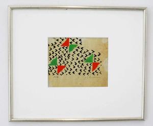 Sonia DELAUNAY-TERK (1885-1979) - Composition Nr. S6 123