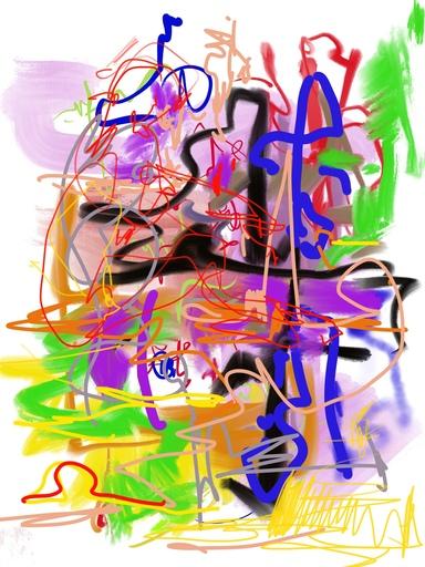 Nicole LEIDENFROST - Druckgrafik-Multiple - Dschungel in pink