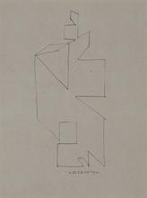Victor VASARELY - Estampe-Multiple - Drawing I, 50's