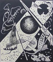 Wassily KANDINSKY - Print-Multiple - Small Worlds VI | Kleine Welten VI