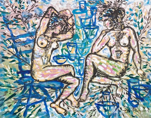 Zaida DEL RIO - Pintura - Desnudo
