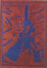 Aldo MONDINO - Peinture - Eiffel Saffari