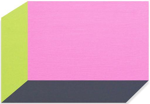 Brent HALLARD - Painting - PGB Slurp