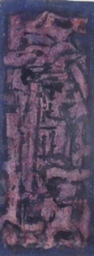 Maurice MOREL - Disegno Acquarello