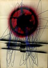 Roberto Gaetano CRIPPA - Pintura - SPIRALE