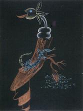 André BRETON (1896-1966) - Cadavre  exquis