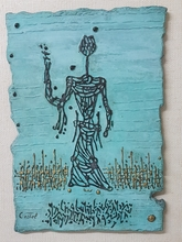 Moshé Elazar CASTEL - Escultura - Not Title