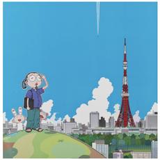 Takashi MURAKAMI - Grabado