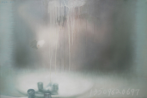 YANG Qian - Pittura - Bathroom series
