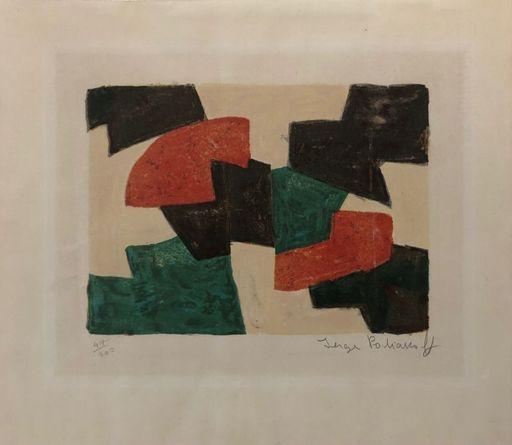 Serge POLIAKOFF - Estampe-Multiple - Composition verte, beige, rouge et brune