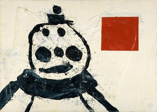 多纳尔·贝克雷尔 - 绘画 - Abstract painting with Clown