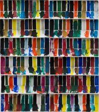 Sadaharu HORIO - Painting - Work
