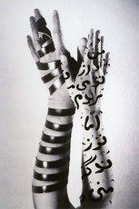 "Shirin  NESHAT & Izhar  PATKIN - Photography - ""Untitled"" ( UNITED / HANDS  )"