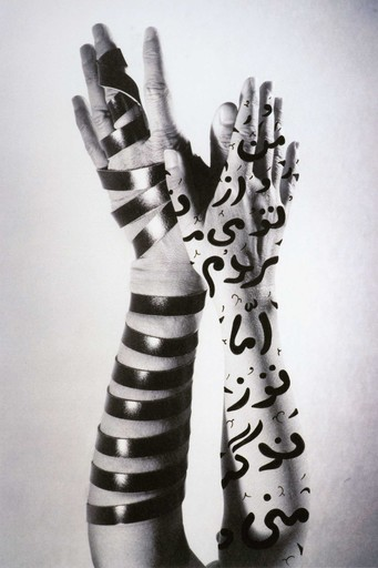 "Shirin  NESHAT & Izhar  PATKIN - Fotografie - ""Untitled"" ( UNITED / HANDS  )"