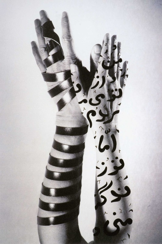 "Shirin  NESHAT & Izhar  PATKIN - Fotografia - ""Untitled"" ( UNITED / HANDS  )"