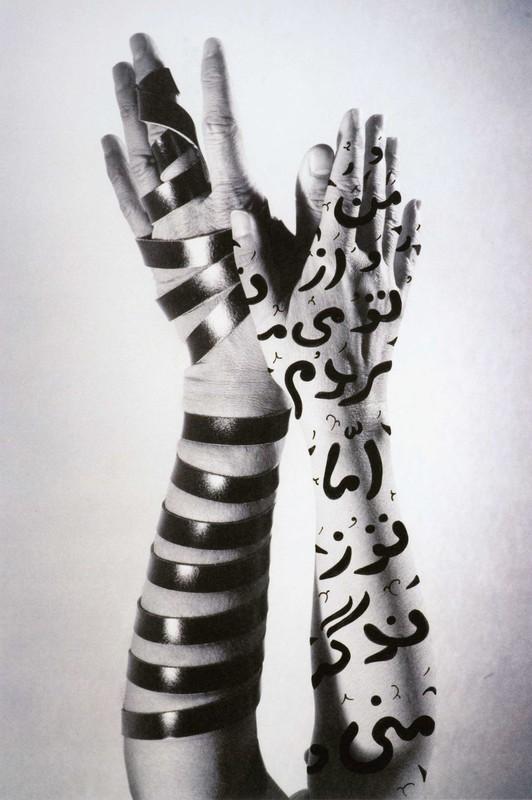 """Shirin  NESHAT & Izhar  PATKIN - Photography - """"Untitled"""" ( UNITED / HANDS  )"""