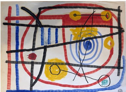 Albert CHUBAC - Disegno Acquarello - 100 M