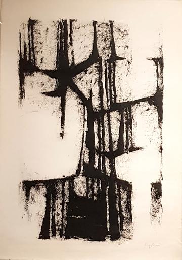 Serge REZVANI - Disegno Acquarello - Composition abstraite