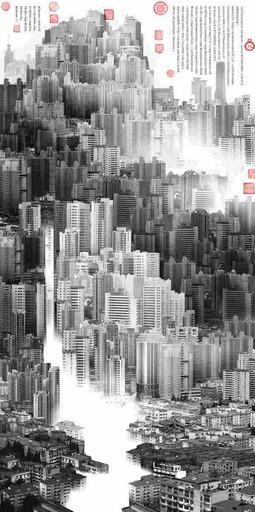 YANG Yongliang - Photography - Phantom Landscape one N.2