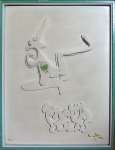 Roberto MATTA - Estampe-Multiple - Untitled