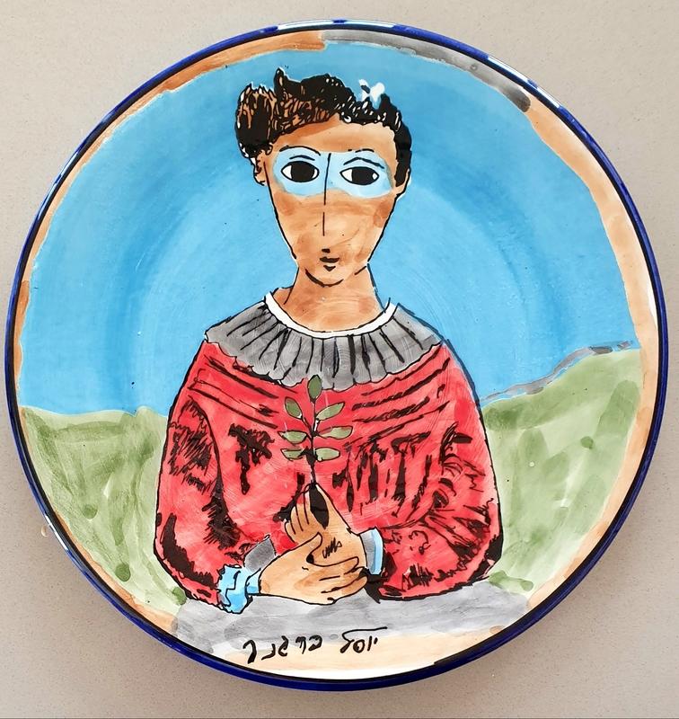 Yosl BERGNER - Ceramic - Girl