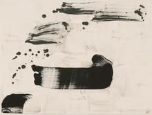 Ufan LEE - Print-Multiple - Lee UFAN | Dalla Memoria Di Una Citta #3
