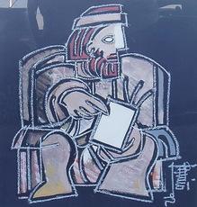Antonio GARCÍA PATIÑO - Pintura - Escritor