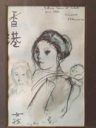 Jean-Pierre ROUSSEAU - Drawing-Watercolor