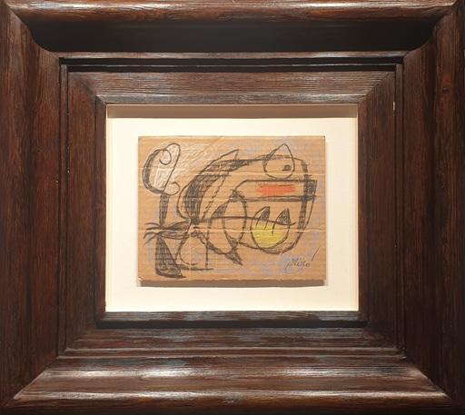 Joan MIRO - Drawing-Watercolor - Oiseau