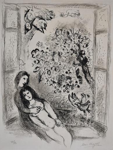 Marc CHAGALL - Print-Multiple - The Open Window | La Fenêtre ouverte