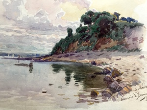 Daniel HERNANDEZ MORILLO - Drawing-Watercolor - à Mme CHECA - Paris