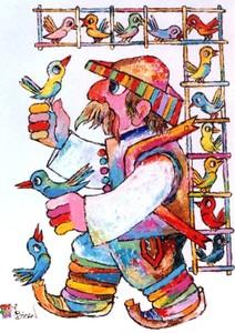 Jovan OBICAN, Human Bird Carrier