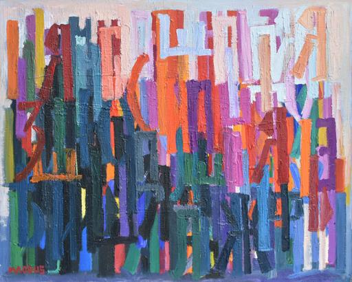 Mira MAODUS - Peinture - Lumiere Cachee