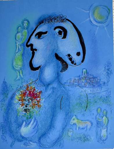 Marc CHAGALL - Grabado - The Blue Village (Second State) | Le village bleu (2e état)
