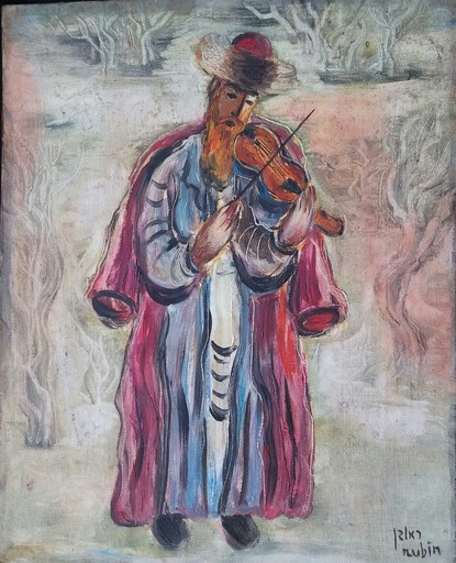 Reuven RUBIN - Painting - Playing the Violin