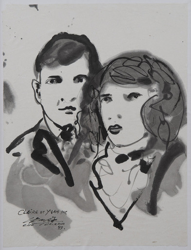 CHU Teh-Chun - Dibujo Acuarela - Portraits de Claire et Yvan