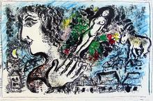 Marc CHAGALL (1887-1985) - The Joy of Living / La Joie de Vivre
