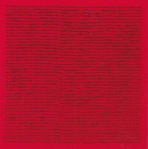 Bernard AUBERTIN - Pittura - Clou (rouge)