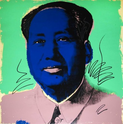 Andy WARHOL - Stampa Multiplo - Mao (FS. II.90)