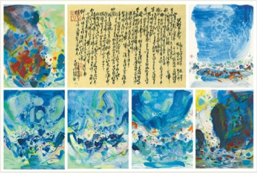 CHU Teh-Chun - Estampe-Multiple - Saison Bleueu (Blue Season)