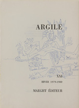 维夫里多•拉姆 - 水彩作品 - Argile