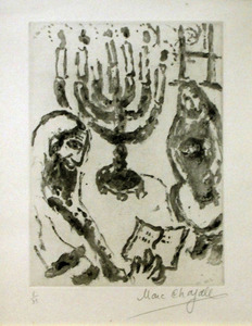 Marc CHAGALL, UNTITLED (MENORAH)