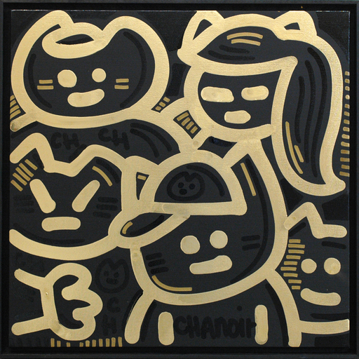 CHANOIR - Gemälde - God Is Good Cat