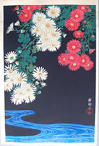 Koson OHARA - Print-Multiple - RUNNING WATER AND CHRISANTHEMUM