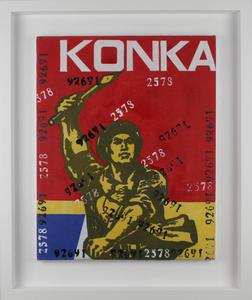 WANG Guangyi - Pintura - Great Criticism, Konka