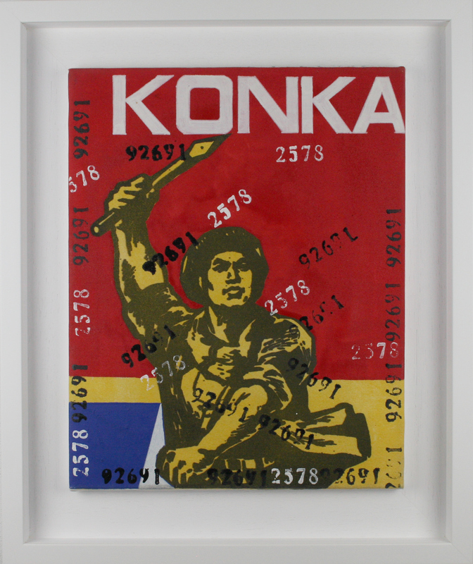 WANG Guangyi - Gemälde - Great Criticism, Konka