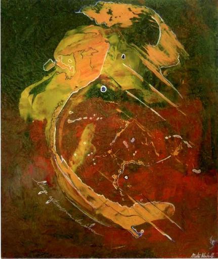 Alain BULLE - Painting - RIEN